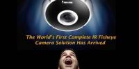 A Vivotek újabb nagy dobása: FE8181 és FE8181V fisheye kamera