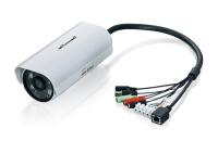 Újdonság az AirLive-nél: BU-3025 high-end kültéri hálózati kamera