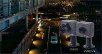 Új termék a Vivoteknél - IP8152