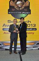 A VIVOTEK megnyerte a Secutech Taipei 2013 kiállítás egyik innovációs díját