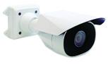 Avigilon 5.0C-H5SL-BO1-IR
