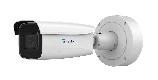 Intellio Initio Bullet  4MP, Vario 2.8-12 mm (COMBUY-OTH-0604 II-BULLET-340V)